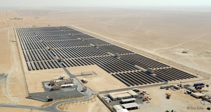 First Solar Plant Dubai